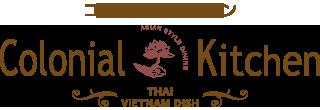 コロニアルキッチン(Colonial Kitchen)THAI VETNAM DISH